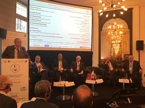 """المنتدى الاقتصادي العربي الفرنسي الثالث ، بالاشتراك مع اتحاد الغرف العربية: """" الفرص المُتاحة في الأسواق ومناخ الأعمال : شراكة يتوجب تعزيزها """""""