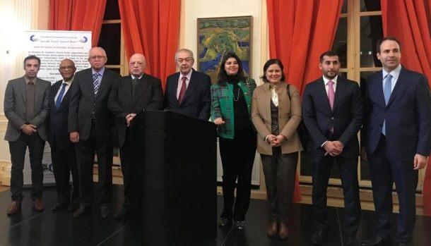 VŒUX 2020 DE LA CCFA, MAISON DE L'AMÉRIQUE LATINE, MERCREDI 22 JANVIER