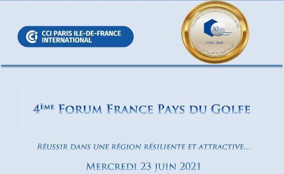 4ème Forum France Pays du Golfe, 23 Juin 2021